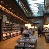 東北一を誇るオシャレなTSUTAYA図書館!多賀城市立図書館は一日中いれる場所だ。