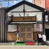 【オススメ5店】西新・姪浜・その他西エリア(福岡)にある定食が人気のお店