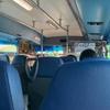 シンガポールマレーシアをバスで国境超え