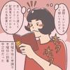 台湾配偶者ビザ取得への道のり (オマケ):ようやくこの時が来た!