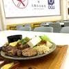 大阪学院大学に人類みな飯類という学生食堂オープン!