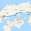 関西から広島へは南海国際旅行のツアーがおすすめでお得です(新幹線往復+ホテル+宮島・安芸路2dayパス)