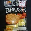 チロルチョコ東京ラスク!コンビニや通販でも買えるチョコ菓子