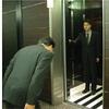 【都市伝説】エレベーター見送り【不採用?】