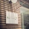 夙川の注目店