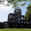 引き続きベタな広島の旅2018 ~品川家の衝撃的な事実