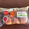 【セブン】普通に美味しいけどちょっと違う…?いちごのバブカを実食レビュー!