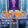 【ドラゴンクエスト6完全攻略その23】空飛ぶベッドを使いフォーン城へ。鏡の中に閉じ込められた姫Σ(・□・;)