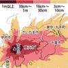 気象庁気象研究所は富士山で宝永噴火クラスが現代で起きたら火山灰が東京都心で10cm超えの可能性あると試算!神奈川県のほぼ全域・静岡・山梨・東京の一部では30cm~1mに達する可能性も!