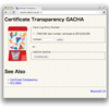 Certificate Transparencyガチャを作った。