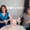 並木さんの有料メルマガとちひろ☆なうの始まり