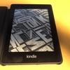 紙媒体派の僕がKindle端末を購入してみた結果・・読書がはかどる!