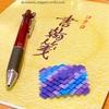 折り紙をプレゼントしよう 〜贈り物に最適な「あじさい折り」〜