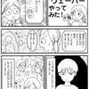 再び!タイムウェーバーをやってみた!(中編)