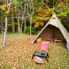 秋はキャンプベストシーズン?ぼく目線で考えてみた8つの理由!