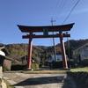 【拝観】菅山寺の仏像群 弘善館