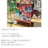 京の七夕風物詩(2016/6/14)