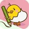 育児アプリの「ぴよログ」の全機能紹介します。