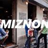 【MIZNON】マレ地区でショッピング中に食べたいイスラエルのピタパンサンド