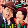 02月11日、緒川たまき(2020)