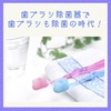 歯ブラシも除菌の時代。便座より多くの菌付き歯ブラシのままでいいですか?歯ブラシ除菌器で毎日の歯磨きを快適に!おすすめ10選