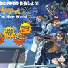 RPGツクールDS+(プラス)についてちこちこ書く日記