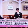 2020年友道康夫厩舎のレーシングプロファイル[KEIBAコンシェルジュ編]
