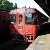 TOMIX 98454 JRキハ185系特急ディーゼルカー(アラウンド・ザ・九州)セット(Y55-0)
