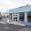鯨食堂、2月末で閉店。みんな行こう!