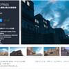 【無料化アセット】ヨーロッパの美術館の3Dモデル「Exhibit Plaza」/ 高台と消防署の3Dモデル「factoryf fire base」/ シャボン玉のパーティクル「Particles - Bubbles」/ 円タイプのラジアルメニュー「Pi UI」/ シンプルで面白い!TDSTG「Toxic Townsmen - Complete Game」