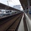 初めての東京_①