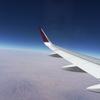とある大学生の1人北欧旅行記 ~カタール航空での成田空港からヘルシンキまで!~
