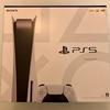 プレイステーション5(PS5) 当選&到着!
