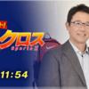 清瀬高校少林寺拳法部 TVで特集されました!!