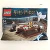 【開封レビュー】レゴ LEGO ハリーポッター  30420