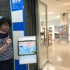 サンドアートをやりたい人はたくさんいる! みたら室蘭サンドアート展体験コーナー終了!