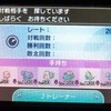 【s3使用構築】6世代純正【最高最終2004】