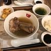 麻布十番でシンガポールの名物料理バクテー 新加坡肉骨茶 麻布十番店