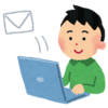 令和4年1月から、電子帳簿保存に関する税務署への事前承認は不要に。しかしメールで受領した請求書などの紙保存が不可になります。