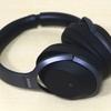 【WH-1000XM2】耳に付けた瞬間に静穏なリスニングルームになる異次元のワイヤレスノイズキャンセリングステレオヘッドセット