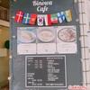 林周作氏の世界の郷土菓子が愉しめるビノワカフェ(表参道)に行ってきた