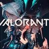【VALORANT】日本サーバーでリリースを開始