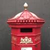 六角柱郵便ポストを探す旅 - 北アイルランド - ヒルスボロ