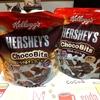 【おすすめスイーツ】 朝食には危険な美味しさ「ハーシーチョコビッツ」&生クリームぎっしりローソン「ホボクリム」