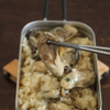 【レシピ】牡蠣のメスティン炊き込みごはん