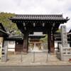 仏像だらけの本堂と秀吉の許状 頂妙寺