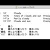 Macのターミナルで天気予報を表示する