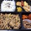 中区伊勢佐木町の「韓国家庭料理弁当 癒」で韓国弁当