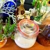 【塩麹・醤油麹の作り方】『麹』を「毎日の食事」に取り入れる