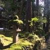 【御朱印】石川県小松市:那谷寺